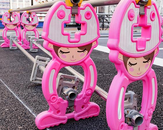 Construction Barricades--aren't they adorable.  Okubo-Shinjuku.