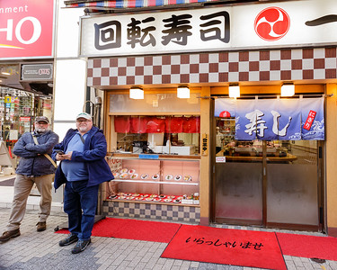 Roto-Sushi restaurant; Roppongi.