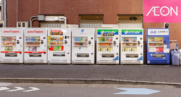 Vending Machines--a very common sight in Japan.