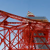 Base of Tokyo Tower