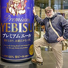 Andy at Yebisu Beer Museum--closed due to Corona Virus.