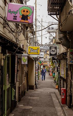 Shinjuku Golden-Gai:  Bar Alleys, entertainment district.