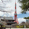 Tokyo Tower with Zojoji Temple in foreground.