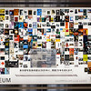 Advertisement for Tokyo Photographic Art Museum--Oooh...this looks good!  Anticipation mounts...