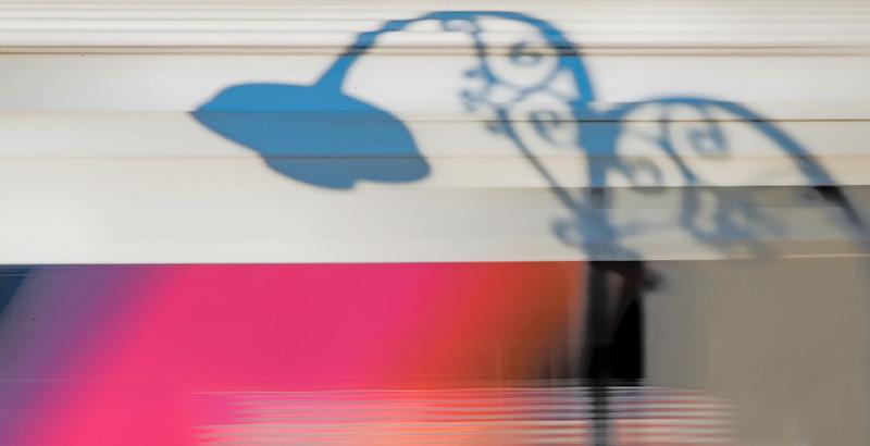 Streetlamp Shadow On Moving Train