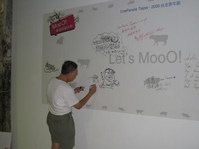 Artisrt message board