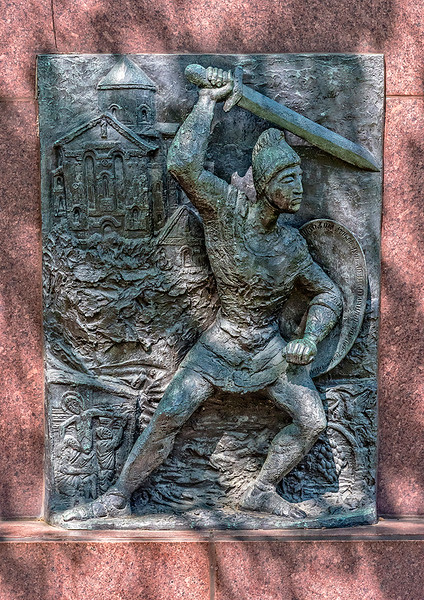 Young Meher (Armenica Monument - North Side Detail)
