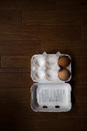 A box of eggs sits open in a kitchen in Tokyo, Japan, September 2, 2017.