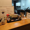 Our coffee bar features coffees by local roasters, and a swanky selection of tea.