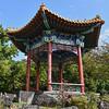 A Traditional Gazebo in Seobok Park