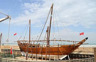 A Traditional Dhow