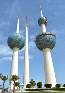 Kuwait Towers (613.5 feet tall)