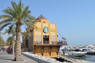 Starbucks -- Al Kout