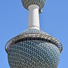 The Kuwait Towers Close-Up