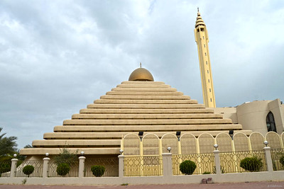 "Mohammed Nasser Al Sabah Mosque -- ""The Pyramid Mosque"""