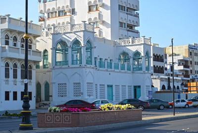 Lawati Architecture on the Muttrah Corniche