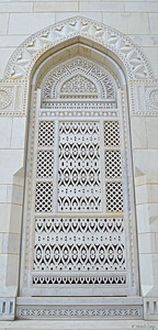Sultan Qaboos Grand Mosque's Stonework