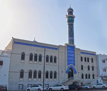 Al Rasool Al Azam Mosque