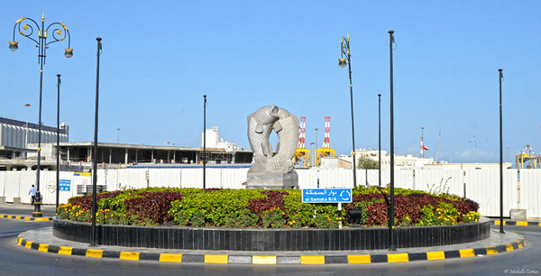 The Landmark Fish Roundabout