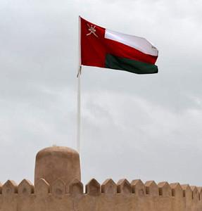 Oman Public