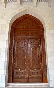 One of the Doors at the Sultan Qaboos Grand Mosque