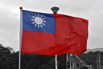 Taiwan (The Republic of China)