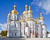 Cathedral of the Dormition, Pechersk Lavra, Kiev Monastery