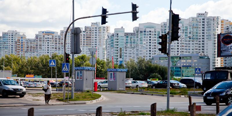Kiev apartment living
