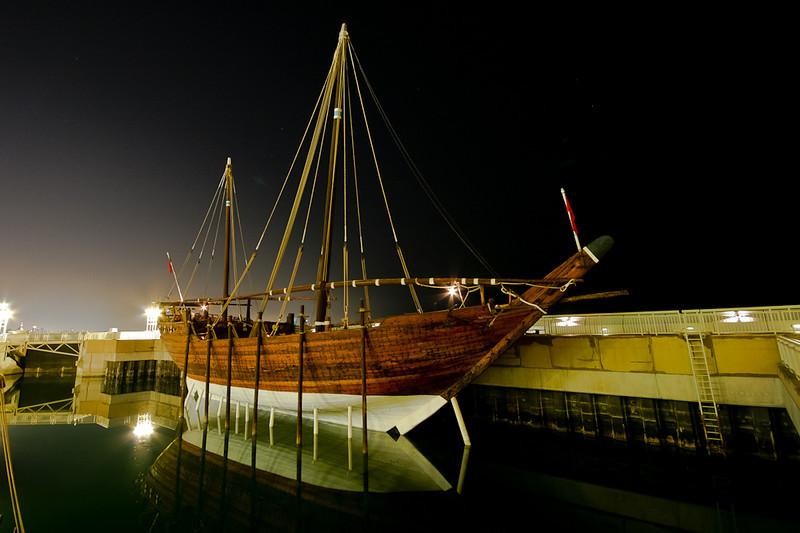 Replica pearl boat