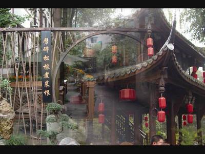 2009 China Trip Video