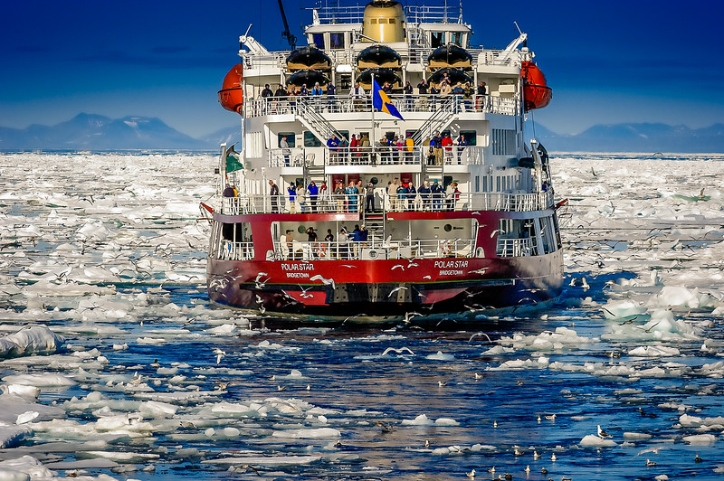 Polar Star (Svalbard)
