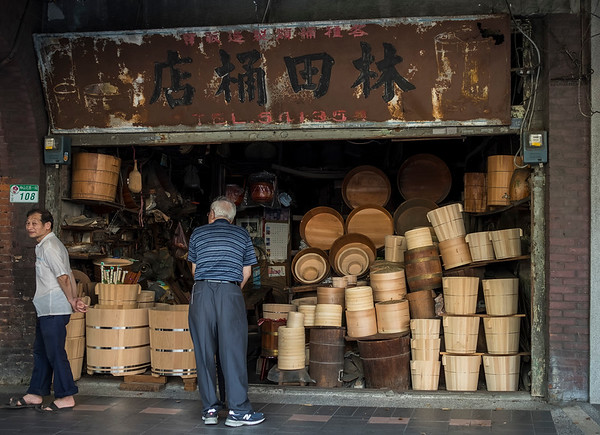 Traditional bamboo vessels shop