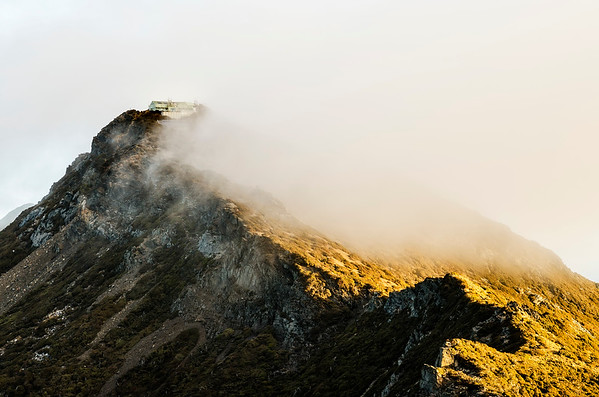 Yushan North Peak