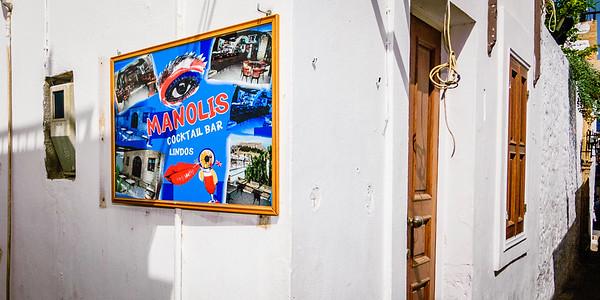 Manolis Bar
