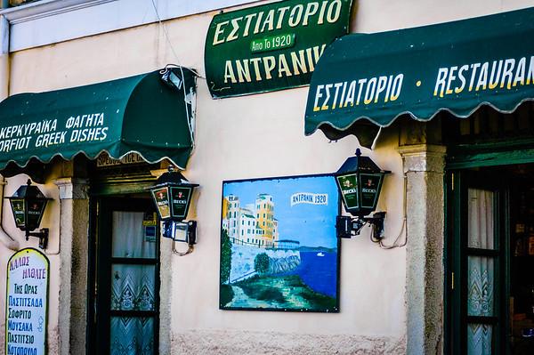 Antpanik Restaurant