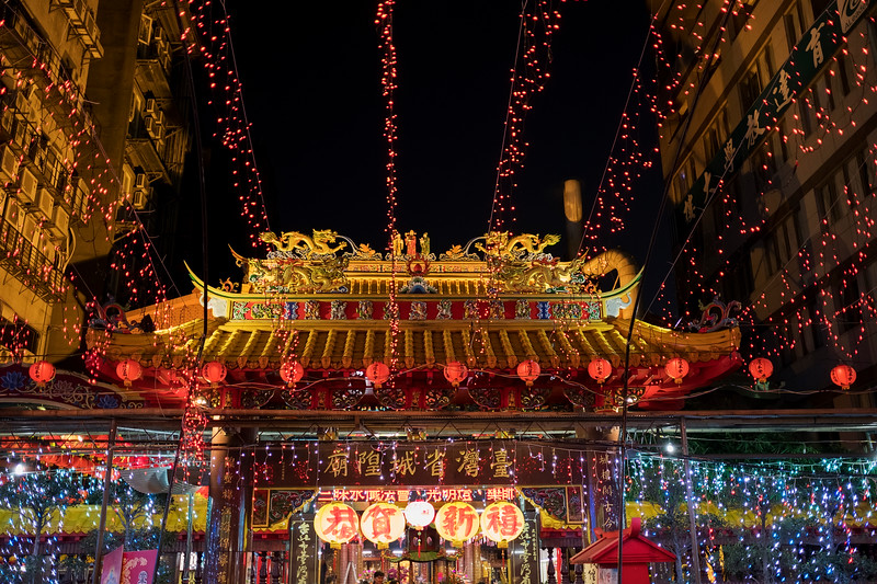 臺灣省城隍廟 ready for Lunar New Year