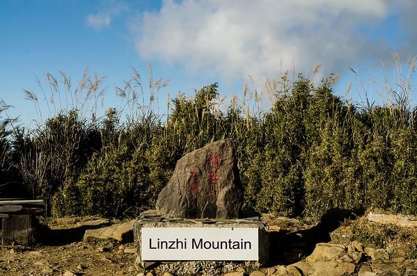 Linshi Peak
