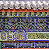 Ming Dynasty Tomb Roof Detail.jpg