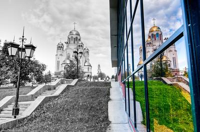 Reflet de Tsar