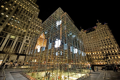 Apple Cube, Fifth Avenue