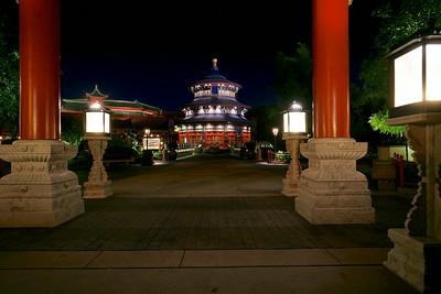 Epcot China Pavilion - Temple of Heaven