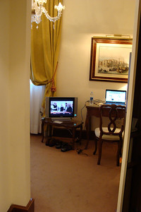 Here's my room.  Small - but really nice.  Wait a second, what is that on the ceiling?