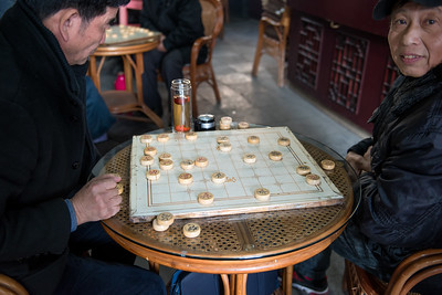 Chinese Chess Players
