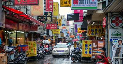 Side Streets of Taipei