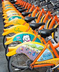 U Bike - City Bike Share