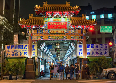 Entrance to the Night Market