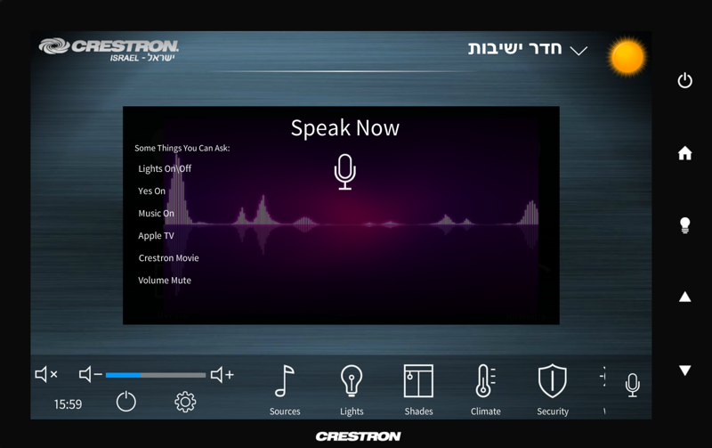 CIL User Interfaces examples - Crestron Israel