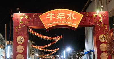 Entrance to Chinatown, at South Bridge Road and Pagoda Street