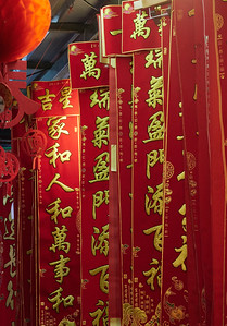 New Year decorations at a stand in Chinatown Singapore