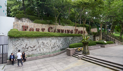 Entrance to Fort Canning Park on Hill Street